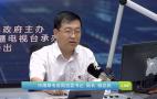 濟南市煙草專賣局黨委書記、局長  楊忠武