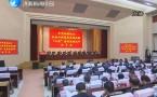 济南新闻20170317完整版