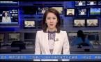 济南新闻20170620完整版