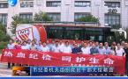 济南新闻20170818完整版