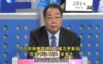 济南新闻20171203完整版