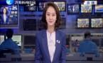 济南新闻20181129完整版