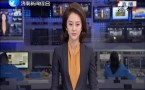 济南新闻20181209完整版