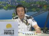 市中公安分局党委书记、局长 刘刚