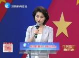 直播:平阴县 商河县 南山区 作风监督面对面20180701完整版