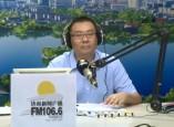 中国铁塔公司济南市分公司总经理 王军