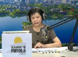 天桥区人力资源和社会保障局党委副书记、副局长 胡敏