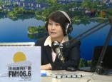 中国移动通信济南分公司副总经理 王淑梅
