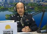 市中交警大队大队长  田志国