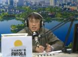 济南热电有限公司党委书记、董事长 刘衍波