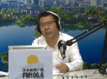 济南轨道交通集团有限公司党委书记、董事长  陈思斌
