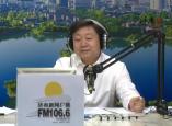 济南金融控股集团党委书记、董事长 王玉柱
