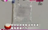 济阳长途汽车站检票员遭乘客泼消毒水 眼角膜被灼伤