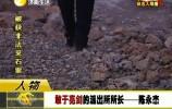 """""""十佳民警""""候选人:敢于亮剑的派出所所长——陈永杰"""