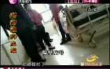 章丘男子怀揣两把刀 医院病房砍死两人