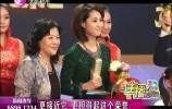 济南电视台主播成长记:海沫