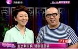 《有么别有病》今天开播 段文红老万同台搭档