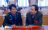 相关单位当面答复人大代表建议(新) 济南新闻20150120