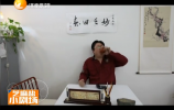 【说一不二 芝麻盐小剧场】老赵就医记