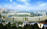 济南出台《推进区域性科技创新中心建设若干政策》