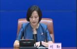 【2017.07.27】新闻发布会答记者问:济南新旧动能转换先行区如何破题