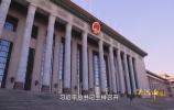 四分钟速览《法治中国》第五集《公正司法》(下