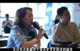 汇聚887 文化专家研讨【民谣济南】项目.mpg