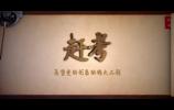 视频丨再塑党的形象的伟大工程