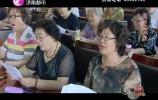 泉映晚霞20171015完整版