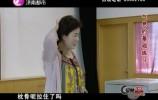 泉映晚霞20171007完整版