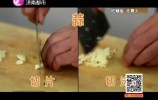 泉映晚霞20171012完整版