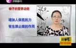 泉映晚霞20171130完整版