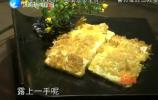 美味又惊艳,简单易操作,年夜饭上的这道黄金豆腐一定要学一学【有么别有病】