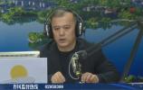 济南港华燃气公司董事长 姜海英