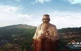 孔子故鄉 中國山東