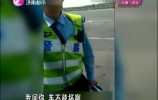 司机辱骂交警 交警:宁愿听骂声不愿听哭声