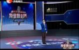 董亮战队民间有高手20180520