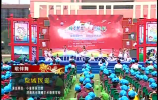 放歌新时代:泉城民谣