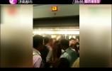 女子地铁丢手机 扒车门20分钟不让走