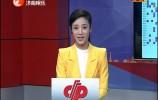 福星彩运20180611完整版