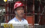 视频|匡山立交桥工程进展顺利 顶升工作即将开始