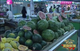 领秀城菜市场提升改造 方便社区居民生活