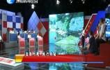 济南市城乡水务局、济南黄河河务局、济南市气象局 作风监督面对面20180812完整版