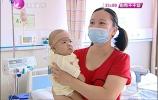婴儿患胆道闭锁 母亲割肝救子