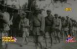 纪念济南解放70周年:1948年我军袭扰敌增援部队