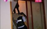替人担保隐瞒家人 法警上门拘传全家着急