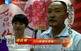 劳动者的七夕节:夜班白班夫妻隔绝 出租司机过浪漫七夕