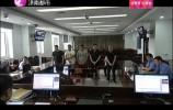 王广文等37人恶势力集团 强迫交易罪一审宣判