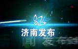 """【2018.10.18】新闻发布会完整视频: """"零增地""""技改项目"""