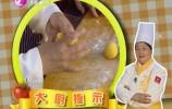 冬吃萝卜夏吃姜20181007 完整版